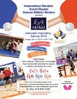 Glendale Friendship Games Flyer